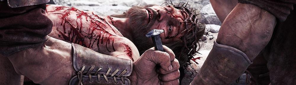 suffering-messiahs_header