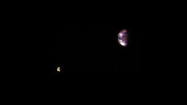 Earth from Mars photo